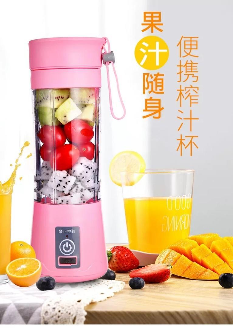 豆漿電動榨汁機充電榨果機迷你家用多功能學生便攜式抖音榨汁杯