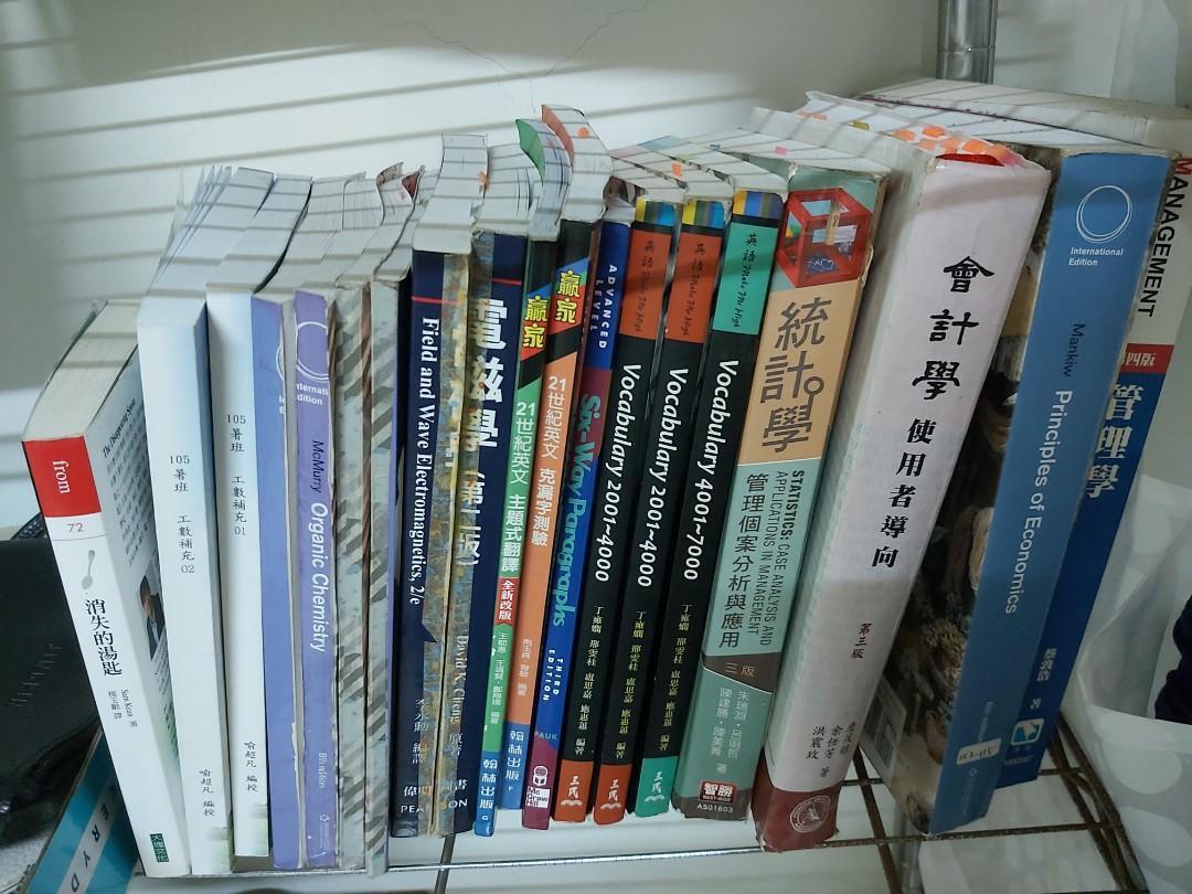 英文大補 三民 7000 4000 單字書 sixway 21世紀英文 克漏字 主題式翻譯 李奇英文 英語會話課本