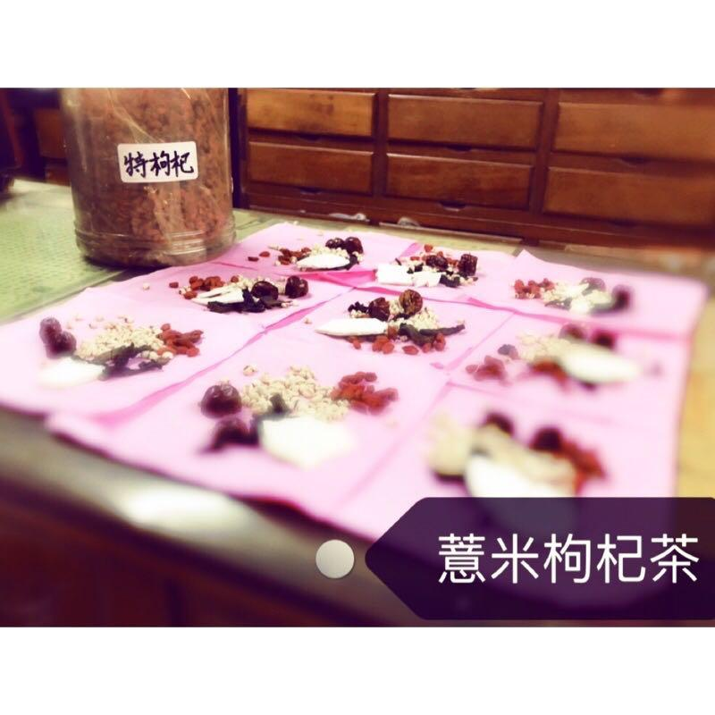 【薏米枸杞茶】女性的最愛  枸杞 紅棗 薏仁 茯苓