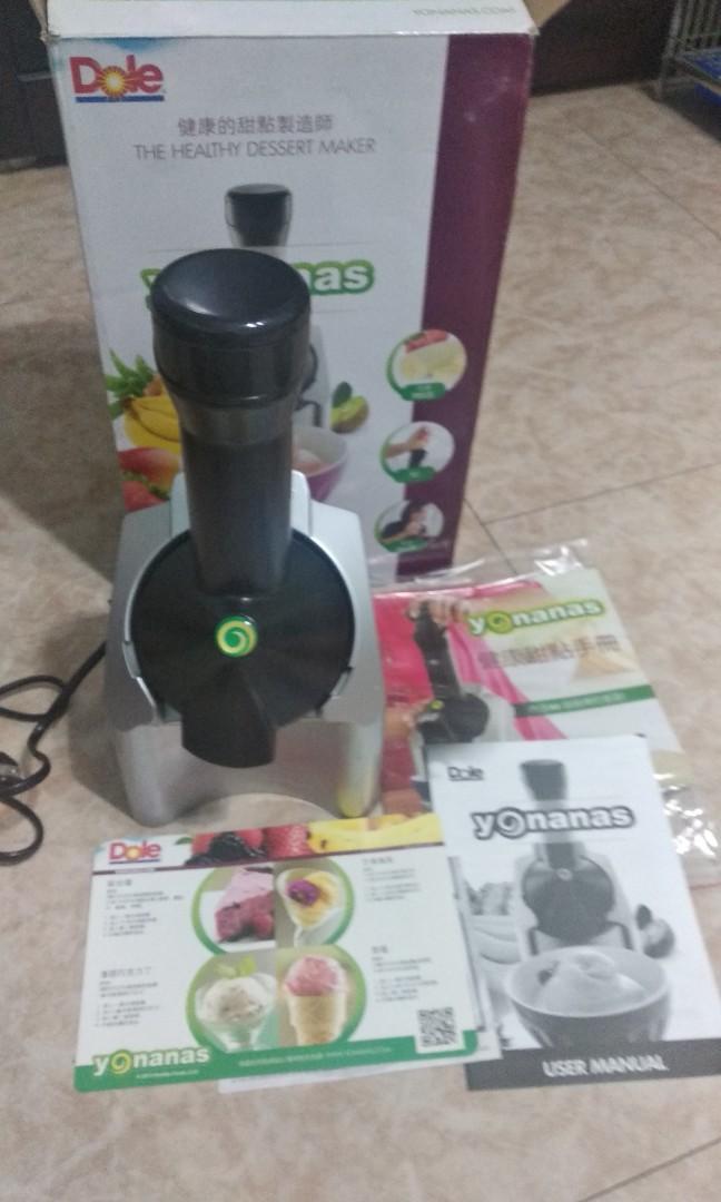 都樂 Dole Yonanas 健康甜點製造師 水果冰淇淋機 冰淇淋水果優格機 (果汁機)
