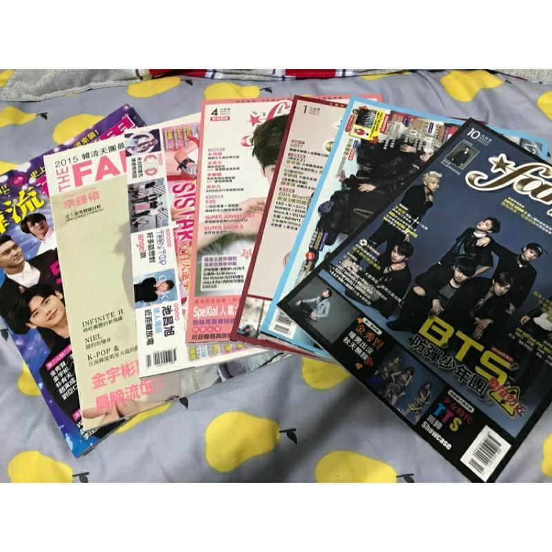 韓流雜誌 Fans粉絲誌 防彈少年團BTS GOT7鳥寶寶 Jessica潔西卡 演員李鍾碩  SISTAR