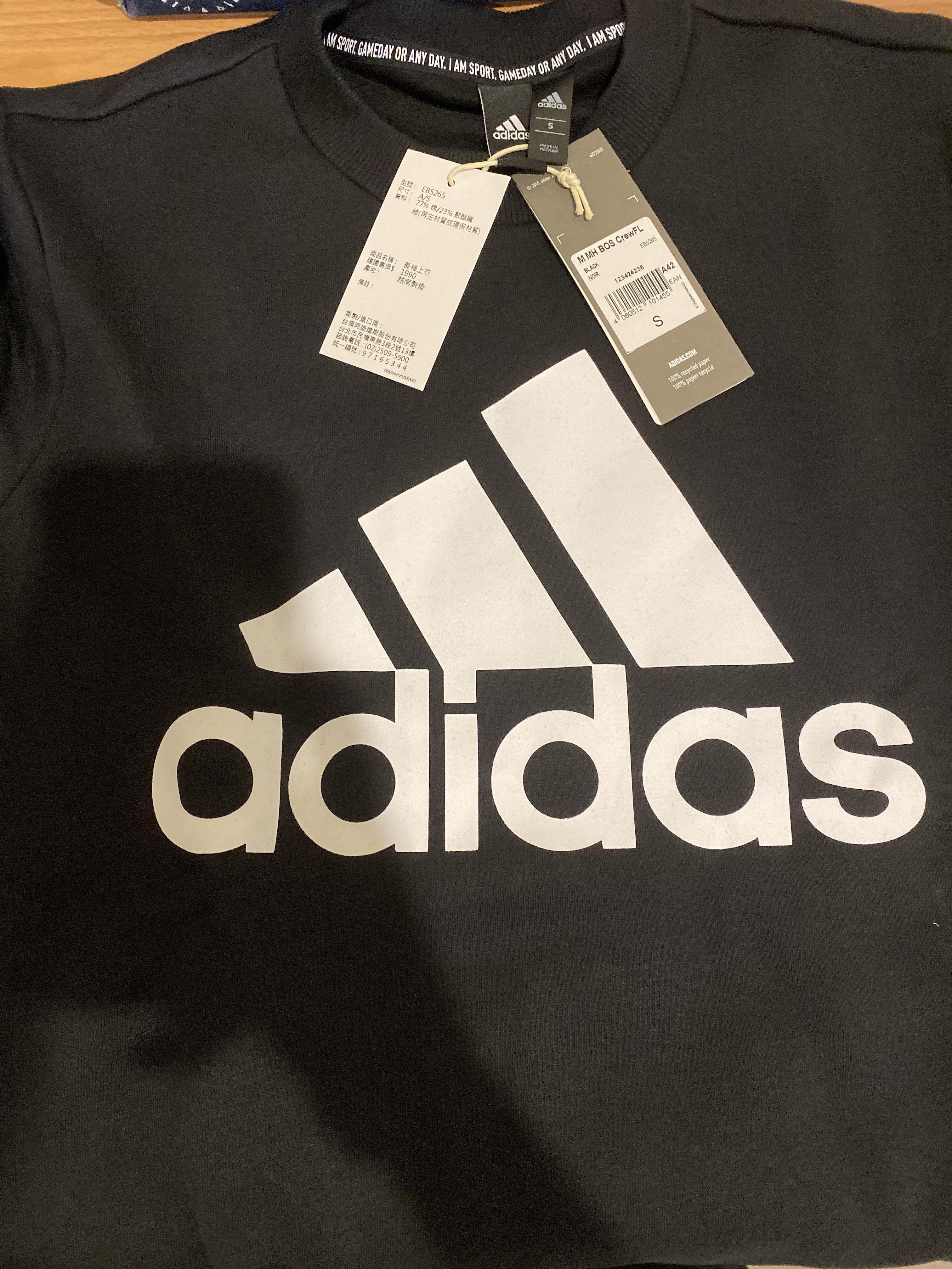 adidas 長袖(大學t)