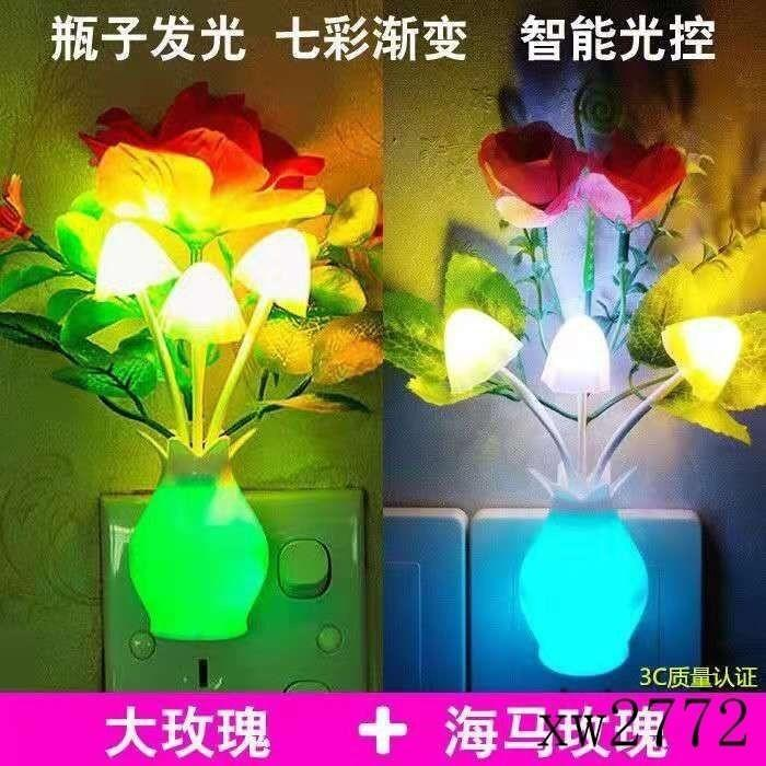 Flower design LED light 2 for 350