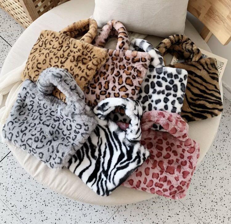 Fluffy mini animal  print hand bag