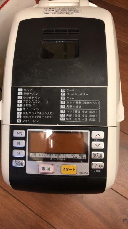 精工麵包機(HBT-150T)無內鍋
