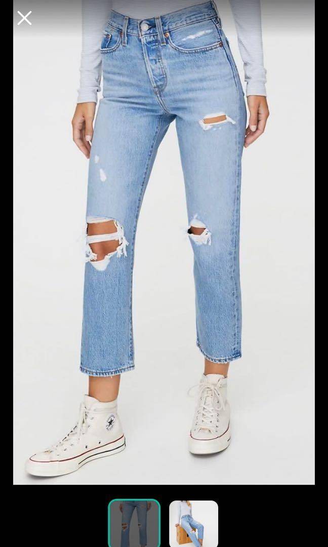 Levi's Wedgie straight high-waisted Jeans