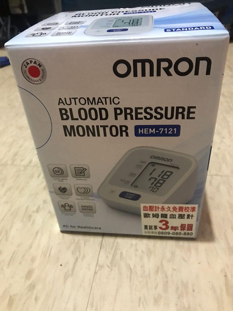 OMRON 血壓機