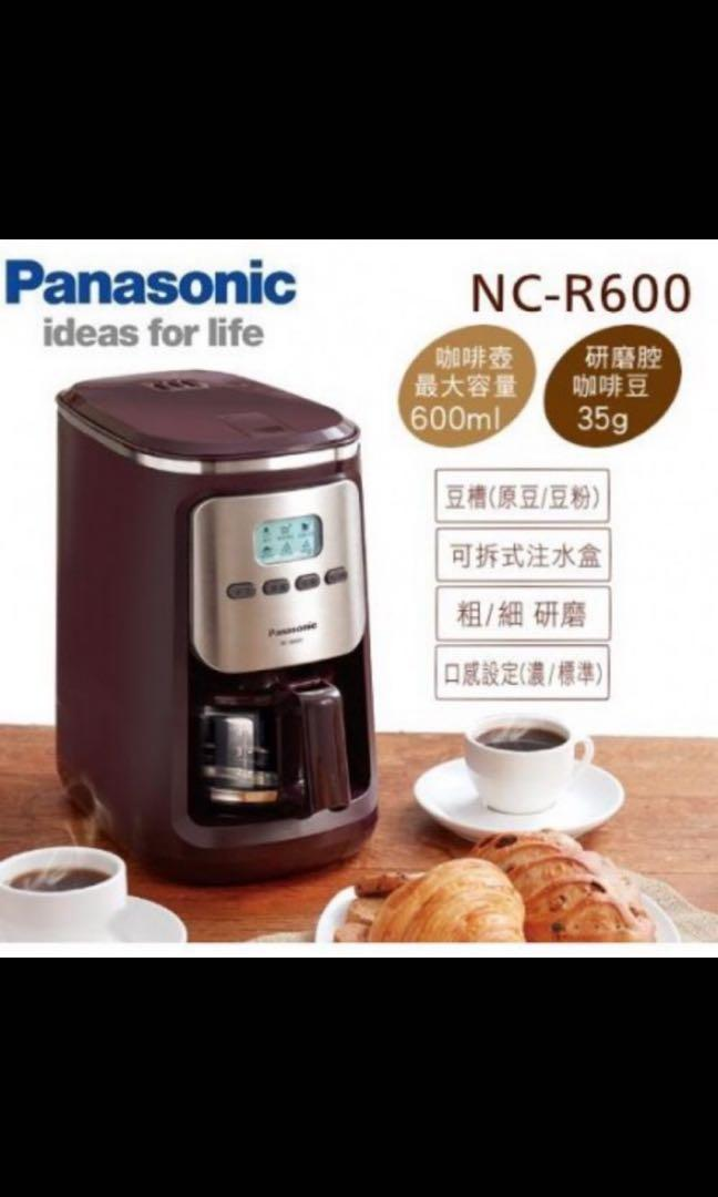 Panasonic 國際 牌NC-R600 全自動美式咖啡機