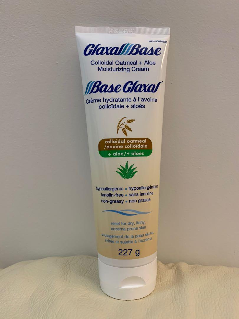 Brand new sealed glaxal base moisturizing cream