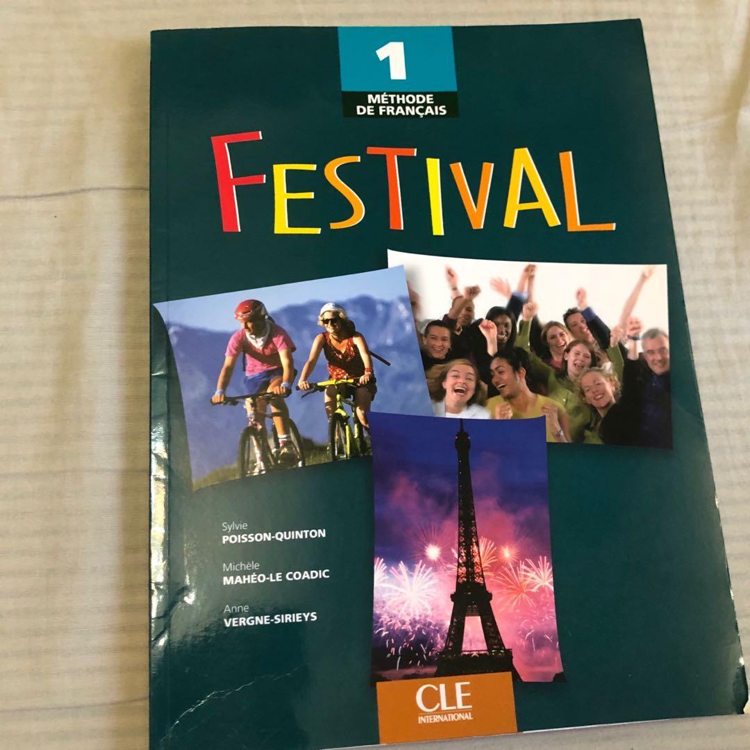 Festival 法文書