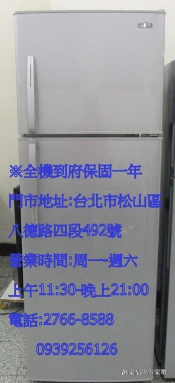 聲寶250L新能耗雙門電冰箱SR-K25G