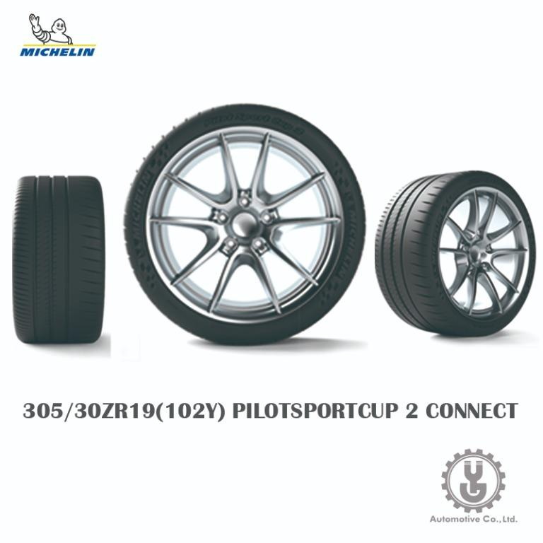米其林輪胎 305/30ZR19(102Y) PILOTSPORTCUP 2 CONNECT 全新空運【YGAUTO】