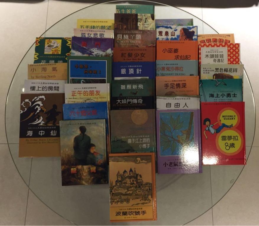 美國文學獎中譯叢書 32本一套合售 絕版套書