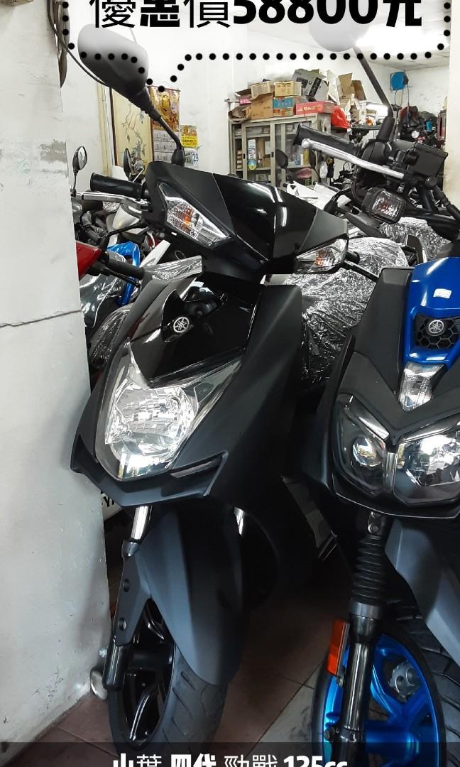 山葉 四代 勁戰 125cc 高雄 [ 新連進機車行] 非 BWS R 雷霆 戰將 G6 二代 三代 JET S