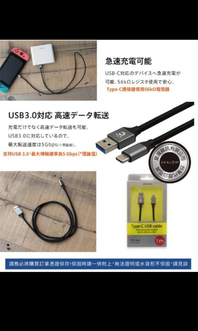 阿愣 Usb3.0 傳輸線 充電線