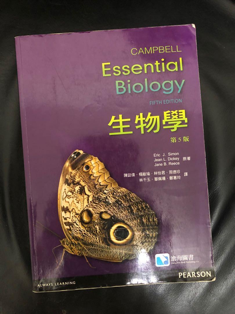 Campbell 生物學第五版|滄海出版社|二手書
