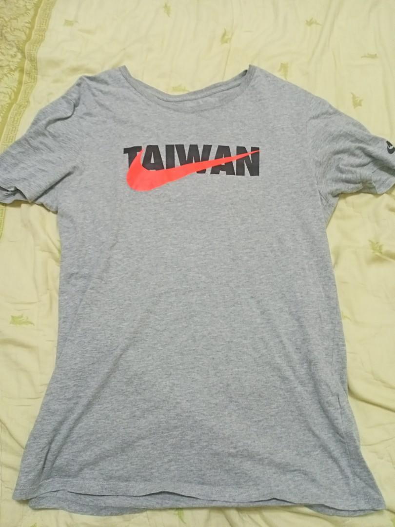 Nike taiwan台灣限定灰色t-shirt