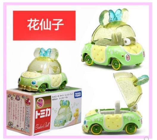 多美卡tomy合金車模型宝石之路玩具小汽車