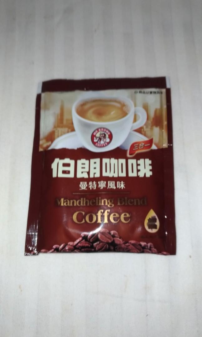 3合1咖啡