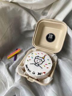 """4"""" petite cake box"""