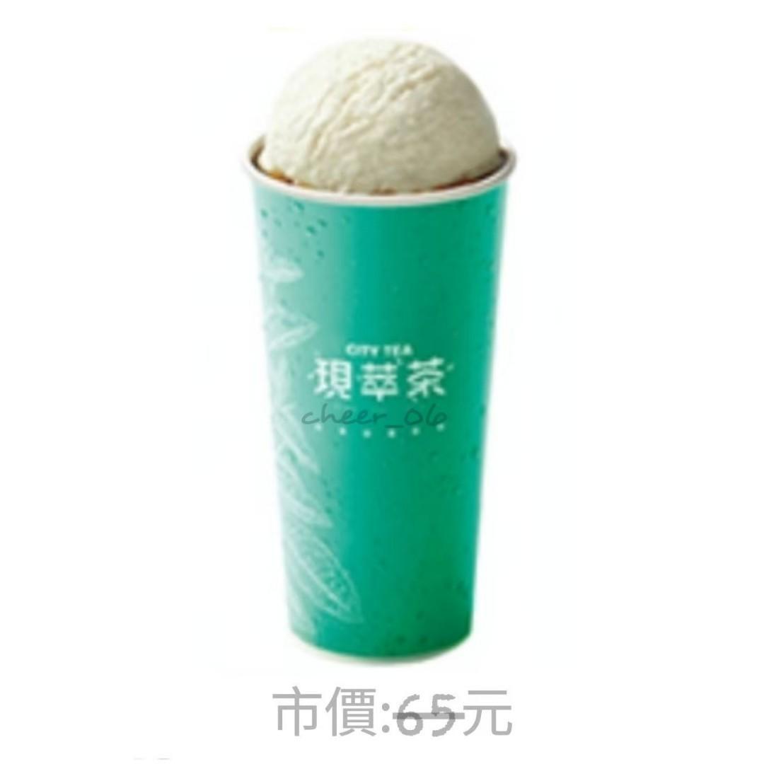 7-11冰淇淋紅茶 電子兌換券
