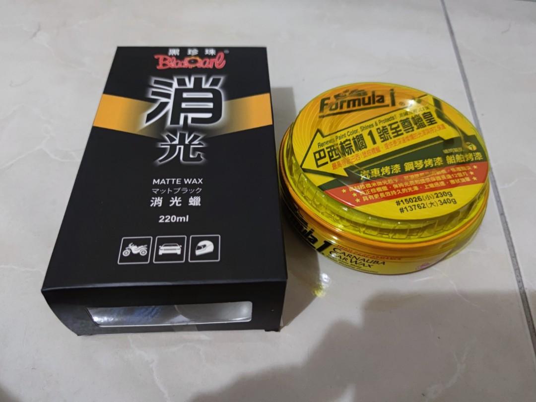 棕櫚蠟+消光蠟