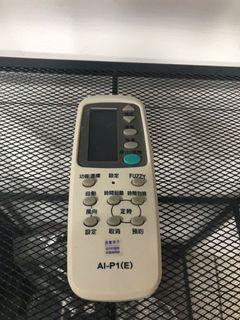 A1-P1(E) Panasonic 國際牌 窗型 冷氣 專用遙控器
