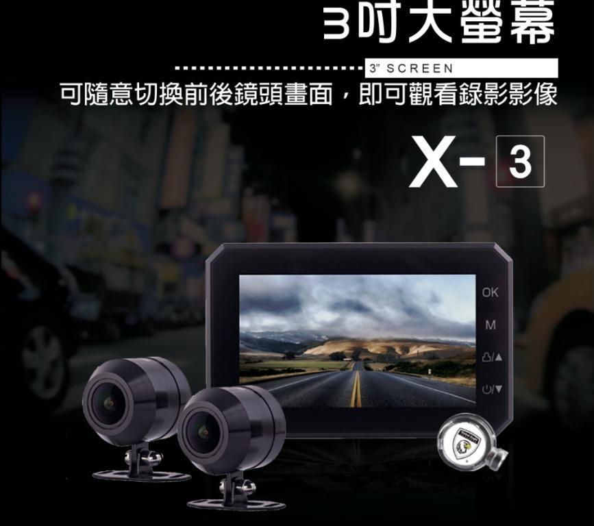 【全新】【零件】【原廠正品-現貨】響尾蛇 行車記錄器 前後鏡頭 防水