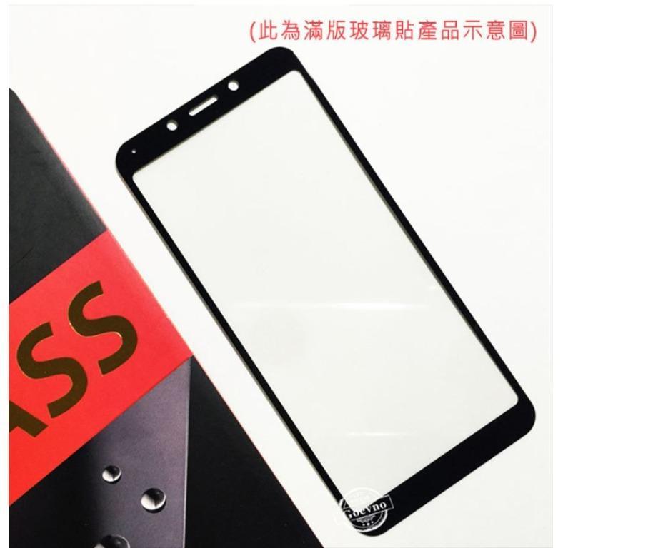 Goevno ASUS ROG Phone 3 滿版玻璃貼
