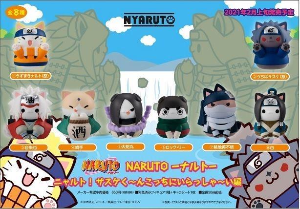 [Pre-Order] MegaHouse Nyaruto! Naruto Sasuke Ku-Nokochi Nikochai-hen Vol.8 Box of 8