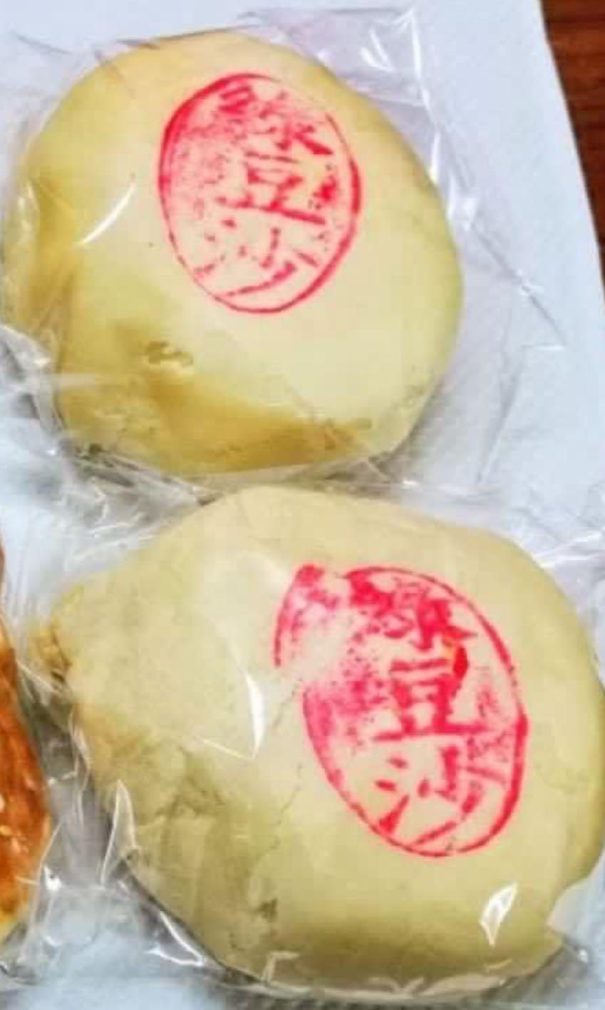 中秋限定-🔥代購12入新竹如美餅舖滷肉綠豆椪(葷)