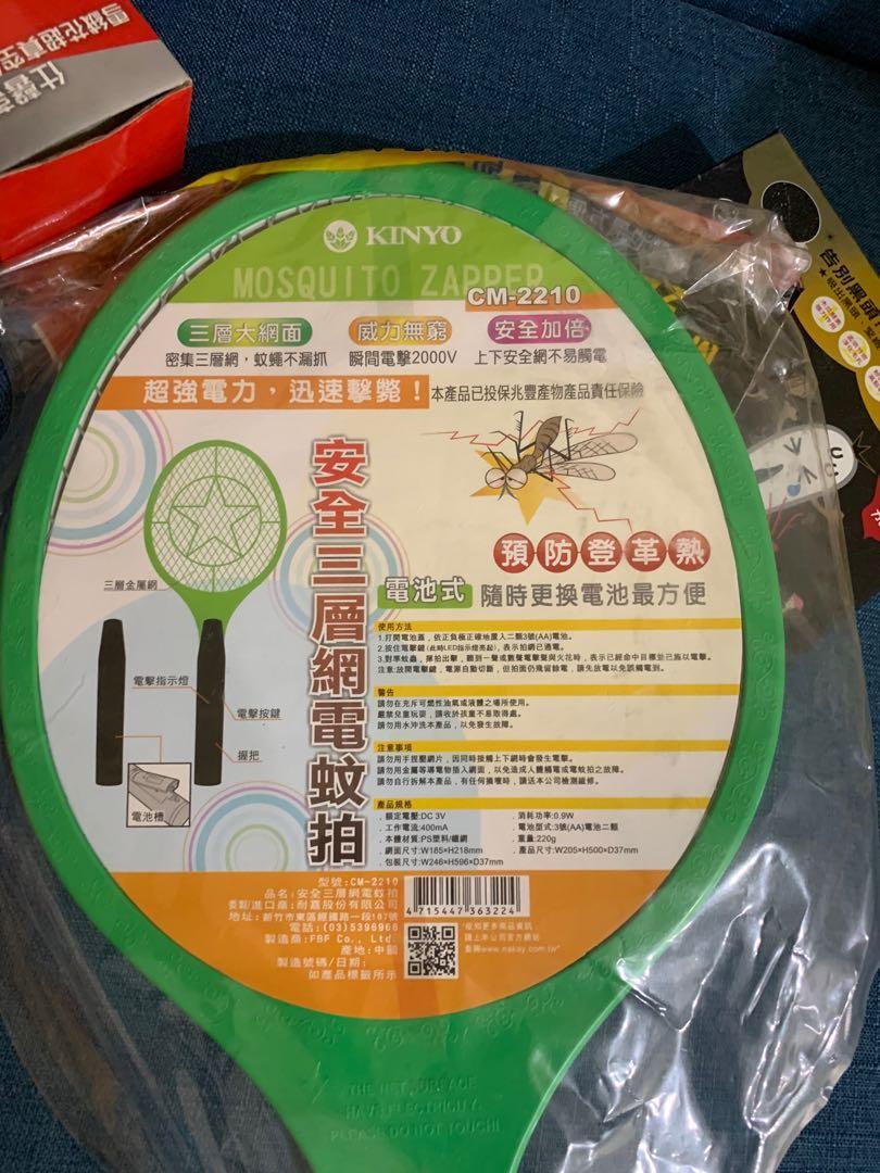 三層安全網電蚊拍 電池式
