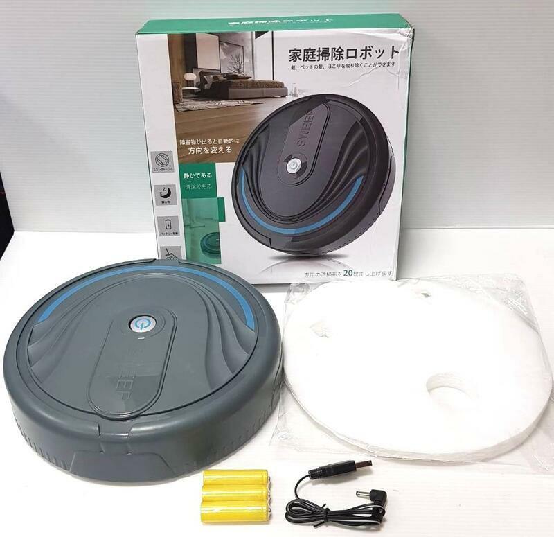 全新小型智慧掃地機 SWEEP家用充電智能清潔懶人掃地清潔機