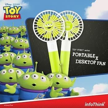 infoThink玩具總動員行動桌上兩用風扇-三眼怪