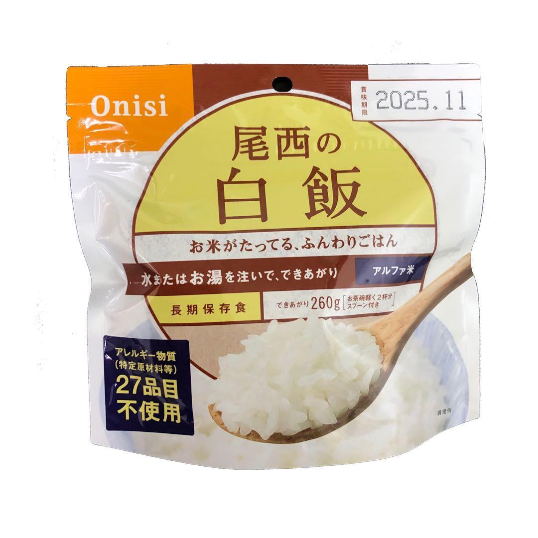 日本尾西Onisi 乾燥飯 登山健行防災糧食(白飯)