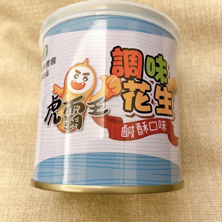 【期限至2021/8/28】 虎霸王 調味花生 鹹酥口味 虎尾鎮農會
