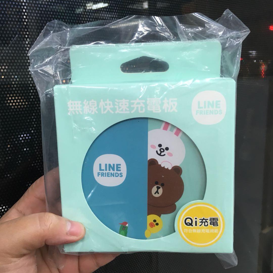 熊大兔兔無線充電版