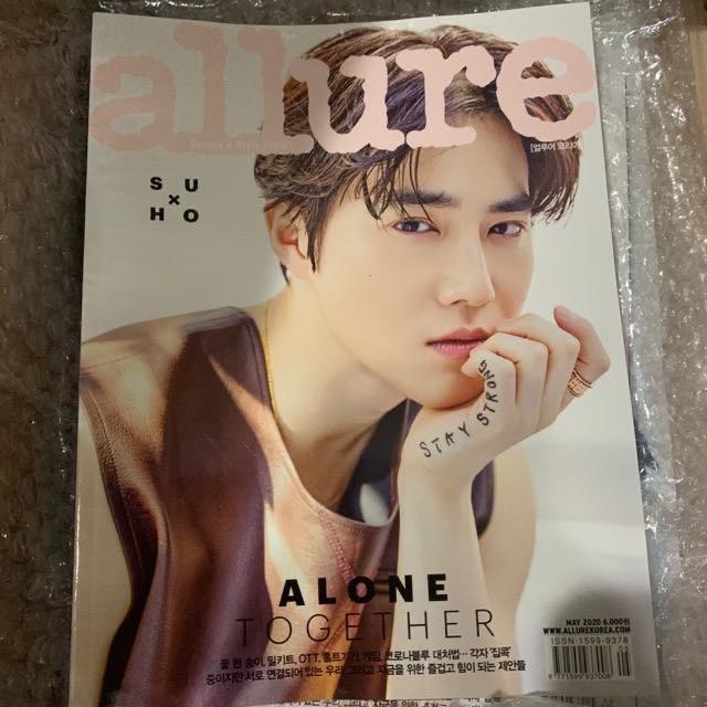現貨 Allure korea 2020.5月 韓文雜誌 封面 Exo suho
