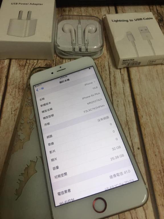 商品出清Apple iPhone 6S Plus 32GB(無傷)  外觀真的美 2018年出廠 指紋正常 全功能正常