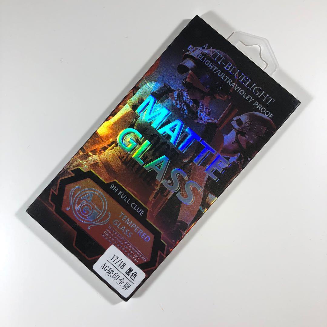 Iphone7 霧面滿版玻璃保護貼黑色