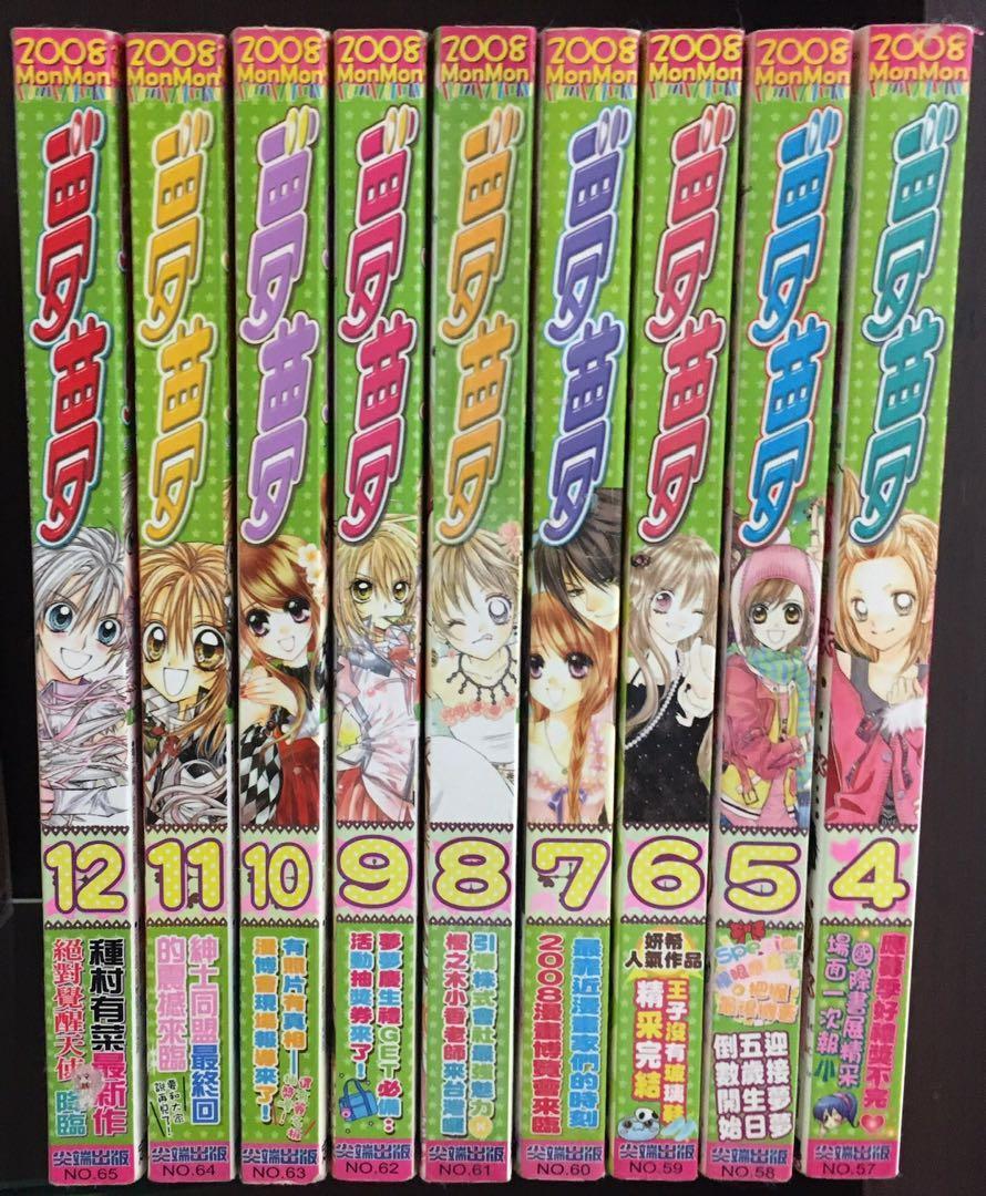 2008夢夢月刊