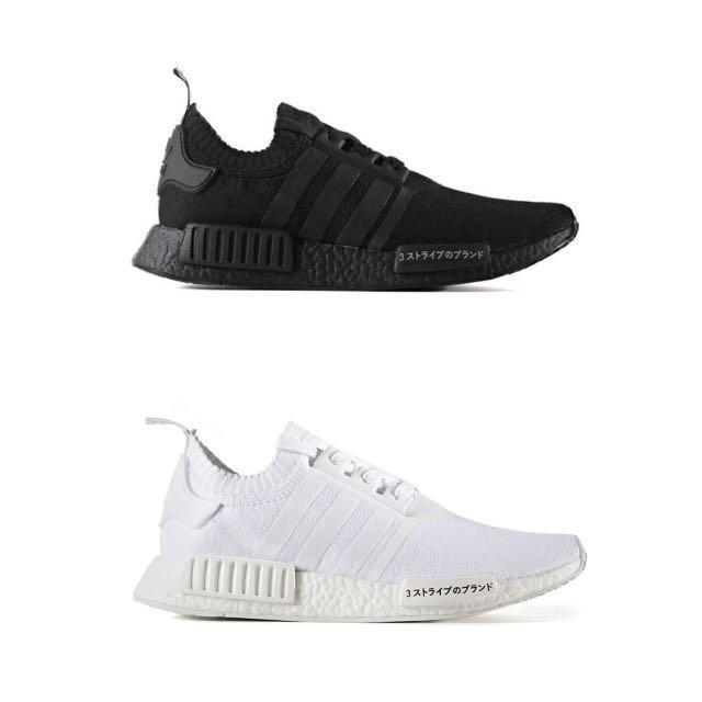 adidas nmd r1 black and white mens