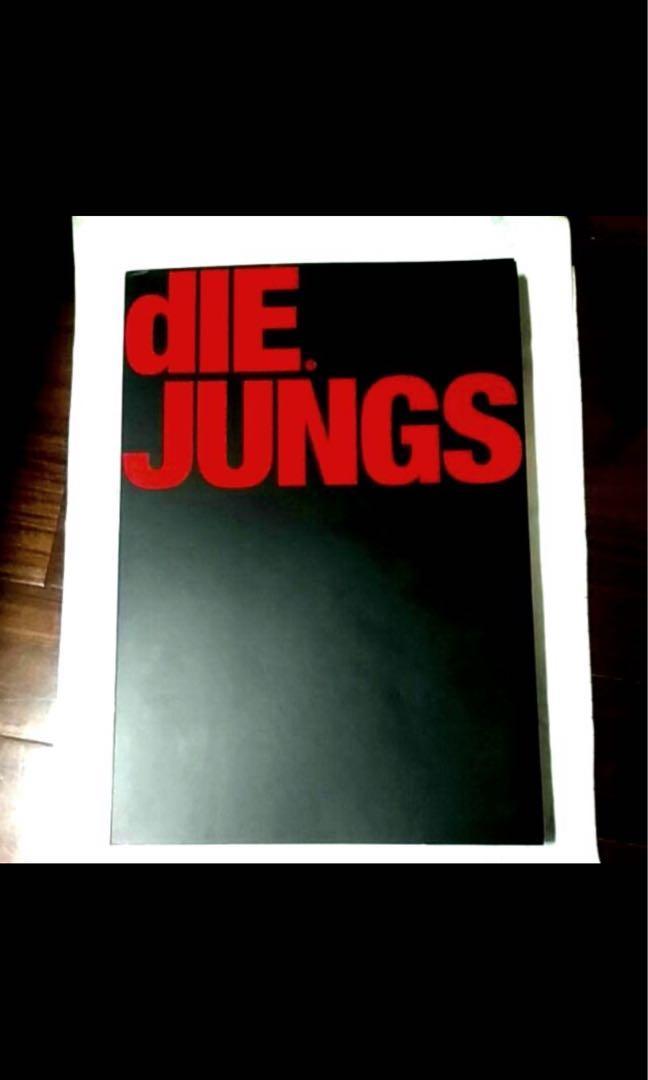EXO  dIE JUNGS 德國寫真 韓團 寫真