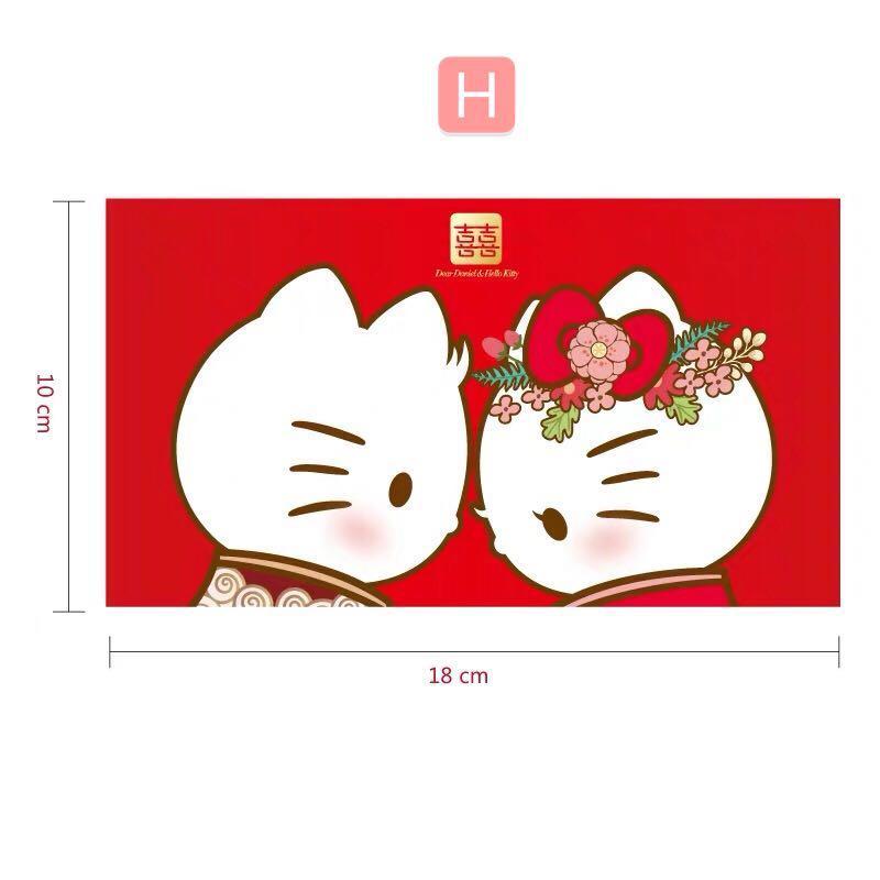 H款kitty紅包袋
