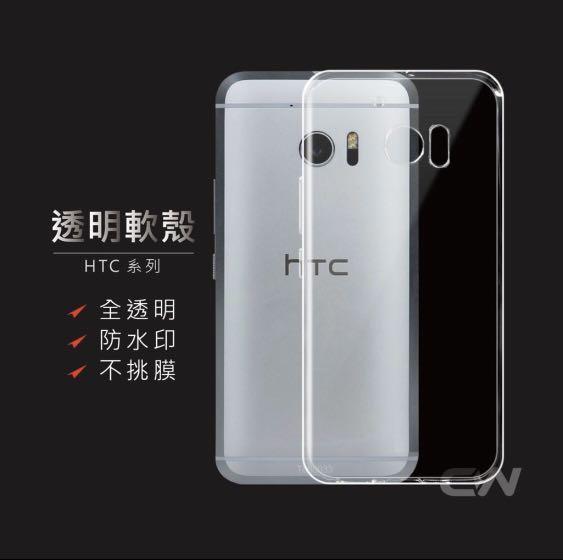 HTC M8 透明殼