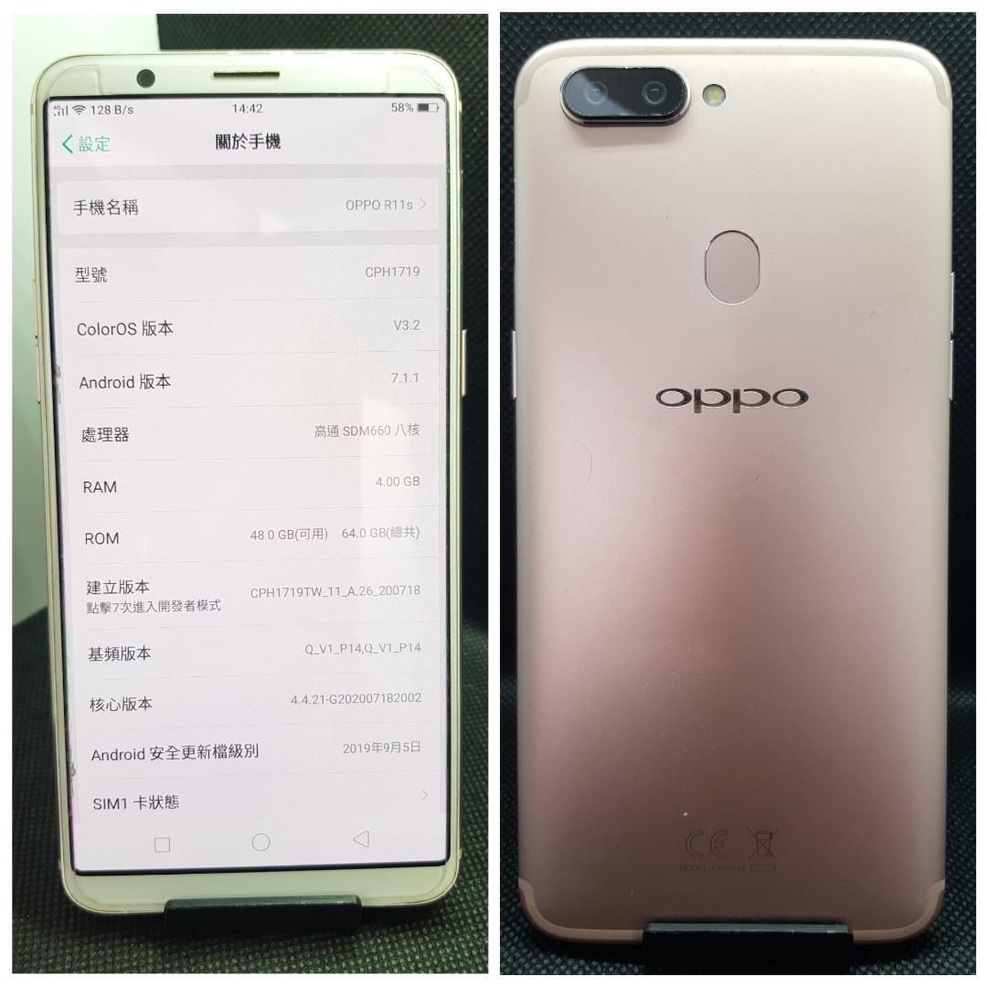 OPPO R11S 6吋 4G+3G雙卡雙待(金色)
