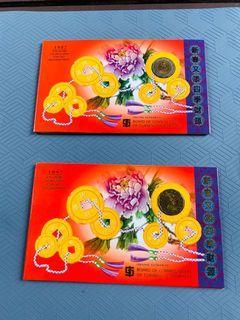 Sgp UNC HongBao Coin Pack ( Yr 1997)