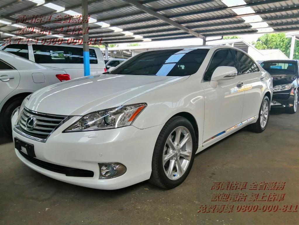 2010 ES350 新車價235 此刻購買絕對超值 0800-000-811