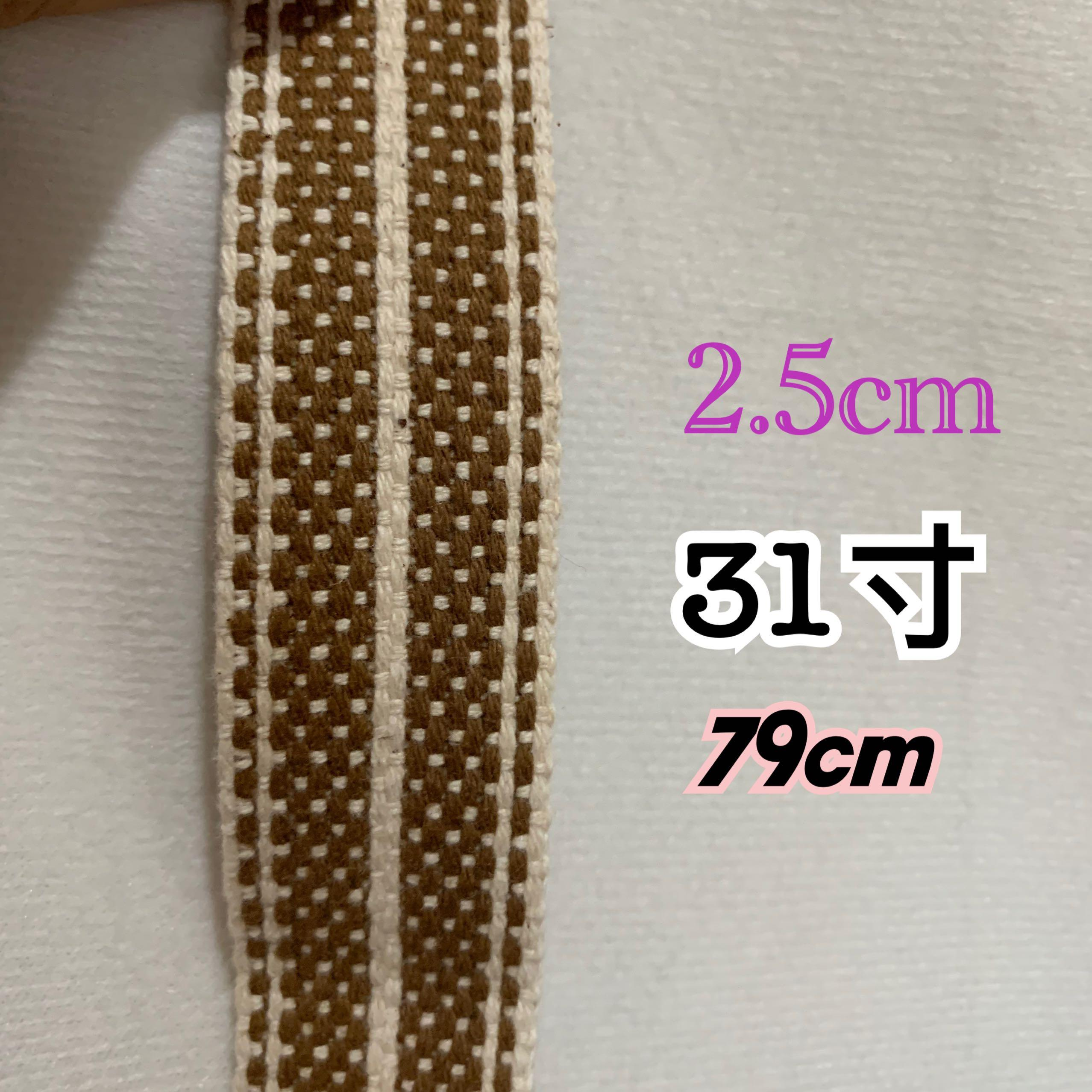 2.5cm 棉線織帶#MOOM