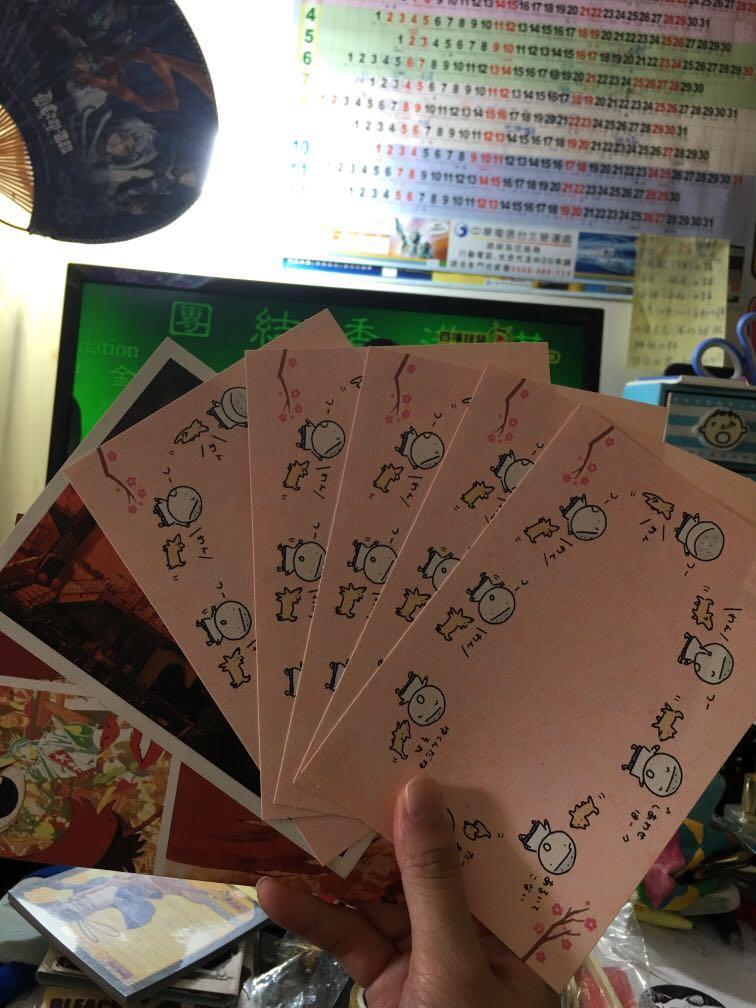 6張明信片 日本賀年卡 要付運費或消費送
